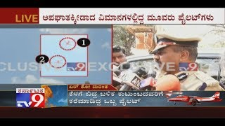 Bengaluru Police Commissioner Reacts On 2 Surya Kiran Jets Crash in Bengaluru