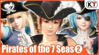 『DEAD OR ALIVE 6』DLC「七海海盜服裝Vol.2」介紹