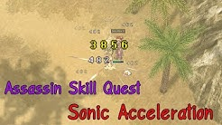Assassin Skill Quest สกิลเพิ่มความแรงโซ Sonic Acceleration | Kamonway