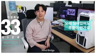 마인드브릿지 무브핏 슬랙스 REAL 후기