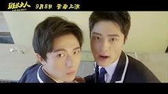 "The Big Boss 班长大人  ""青春上演"" OST"