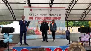 Кубок Мэра Москвы по городошному спорту