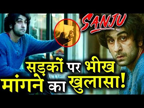 Revealed:  Why Sanjay Dutt Begged On Streets in Sanju