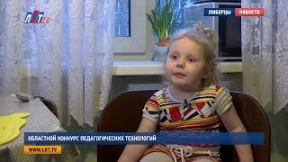Юная люберчанка Полина Симонова приняла участие в шоу «Лучше всех!»