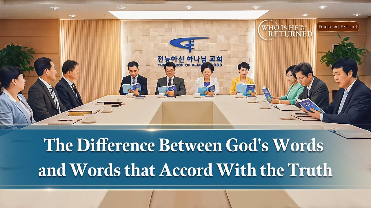 """Gospel Movie Extract 5 From """"Who Is He That Has Returned"""": The Difference Between God's Words and Words that Accord With the Truth"""