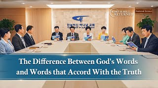 "Gospel Movie Clip ""Who Is He That Has Returned"" (5) - The Difference Between God's Words and Words that Accord With the Truth"