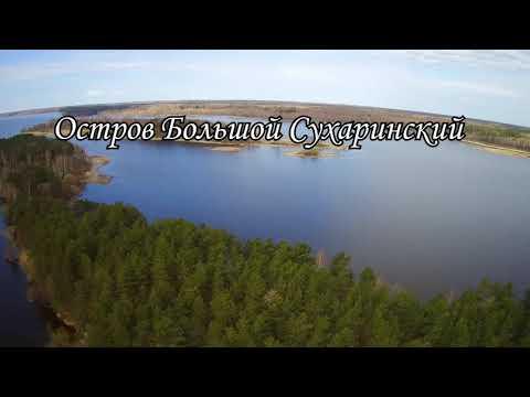 Волга, Иваньковское водохранилище, Конаково, 29.04.2018