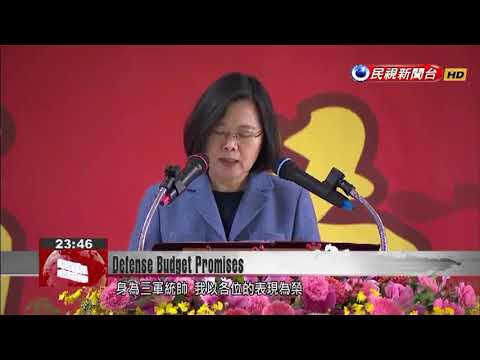 President Tsai Ing-wen promises to grow defense budget at stable and reasonable pace in co...