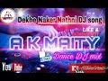 Amar Vora Joubone Koto Chengra Pakech   New Bangla dj remix song 2017   by A K MAITY