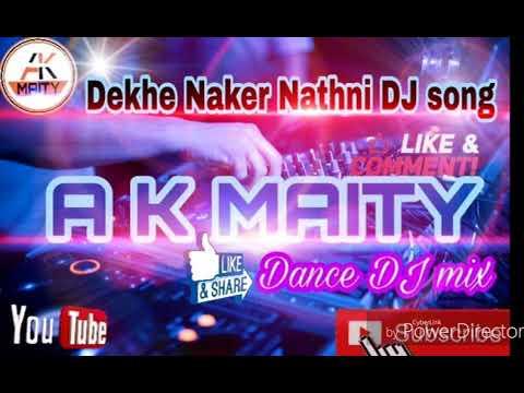 Amar Vora Joubone Koto Chengra Pakech | New Bangla dj remix song 2017 | by A K MAITY