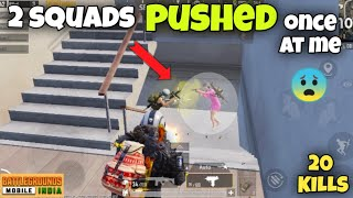 WHAT TO DO WHEN 2 SQUADS RUSH AT YOU - BGMI | Homelander | iPhone 12 Gameplay