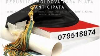 Дипломные работы на заказ в Молдове(, 2013-06-24T08:59:25.000Z)