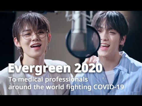 [evergreen-2020]-to-medical-professionals-around-the-world-fighting-covid-19