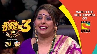 Super Dancer Chapter 3 | Ep 28 | Shaadi Special Continues | 31st March, 2019