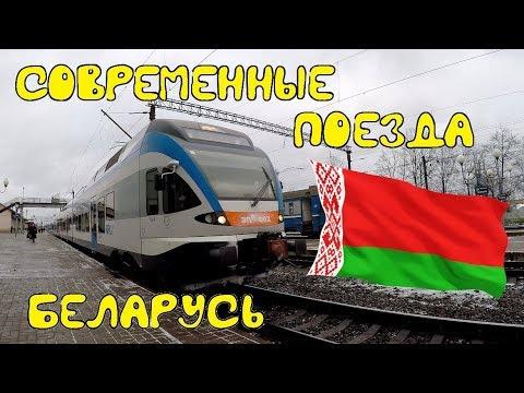 Поездка на поезде из Минска в Борисов. Обзор дизель-поезда ДП6 и электропоезда ЭПр