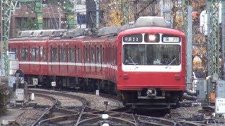 【60p】京急800形816編成 品川駅到着・引き上げ・出発シーン