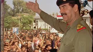 ياعين صبي دمع احمد التلاوي (عتابا على صدام حسين) اغاني سوريه