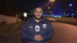 مراسلو رؤيا يرصدون أجواء حظر التجول  (15/4/2020)
