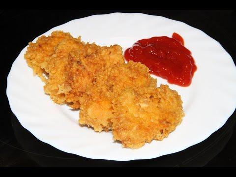 наггетсы куриные как в макдональдсе рецепт с фото