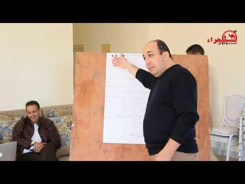 دورة تكوينة لمذيع قناة الجزيرة عبد الصمد ناصر