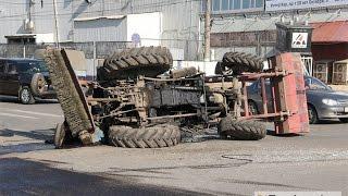 Тверь. КамАЗ опрокинул трактор.(Автор видео https://vk.com/tertychnyy., 2015-03-28T08:12:05.000Z)
