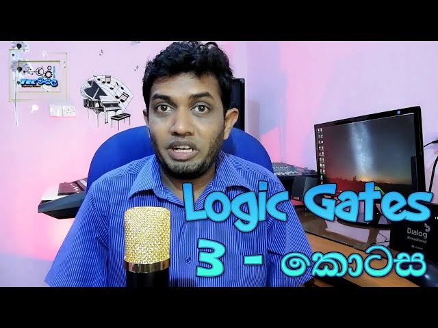 ICT ????? ????? - Logic gate(3) - AND gate sinhala (Tec Mansala - ???? ???? )