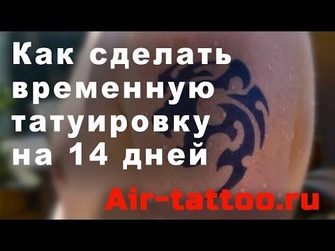 Тату-рукав СУПЕР посылка с Алиэкспресс, распаковка и обзор - YouTube
