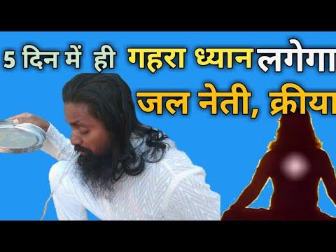 Kriya Yoga Me Sahayak Kriya ,Vidhi Or Labh.