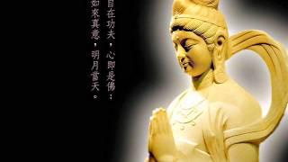 ❤♫ 財神咒 -新世紀宗教音樂