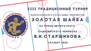 18.01.20 МОЛОТ - ТИТАН