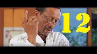 Dana Drama - Season 5 Part 12 (Ethiopian Drama)