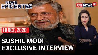 Bihar Dy CM Sushil Modi's Exclusive Interview On NDA's Record In Bihar | News Epicentre | CNN News18