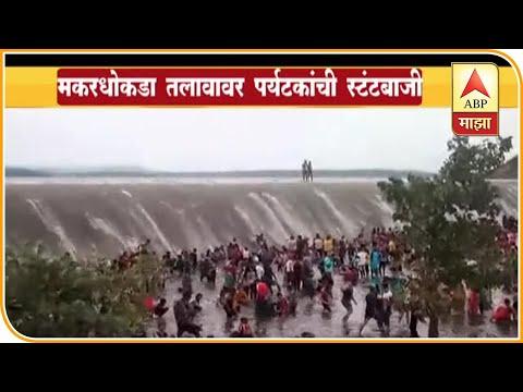 Maharashtra News 6pm 16th Sep 2019
