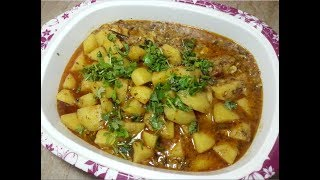 Aloo Curry Recipe by hamida dehlvi
