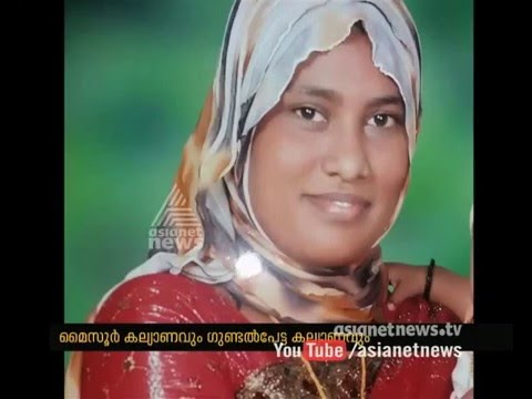 'Mysore wedding' still haunts Muslim women from Kerala | FIR 16 JAN 2016