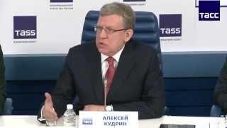 Выступление А. Кудрина на круглом столе, посвященном 15-летию избрания В. Путина Президентом России