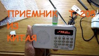 FM Приемник T-205  для дачи  рыбалки и т.д .(небольшой обзор с разборкой)