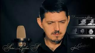 Download Материнские слёзы Аркадий Кобяков Mp3 and Videos