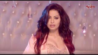 Samar - Bela Shak (Official Music Video) | الكليب الرسمي - سمر - بلا شك