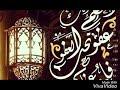 دعاء صادق من قلبي لي و لكم أحبتي.  اللهم بلغني و اياكم ليلة القدر