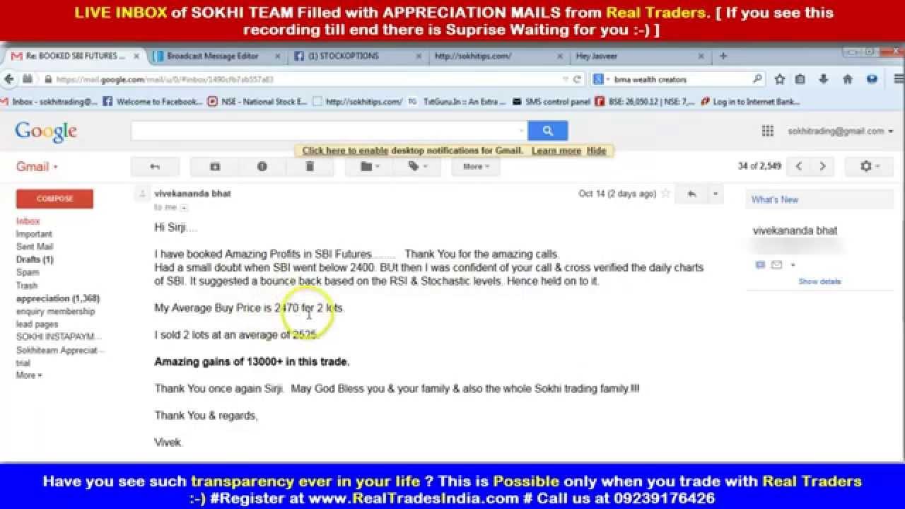 appriciation mails