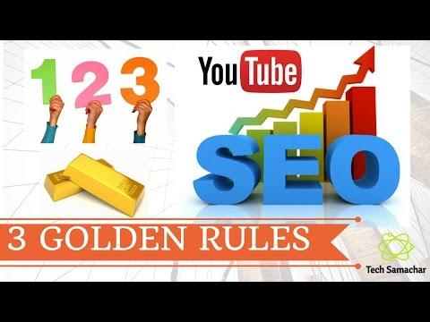 SEO Search Engine Optimization You Tube SEO