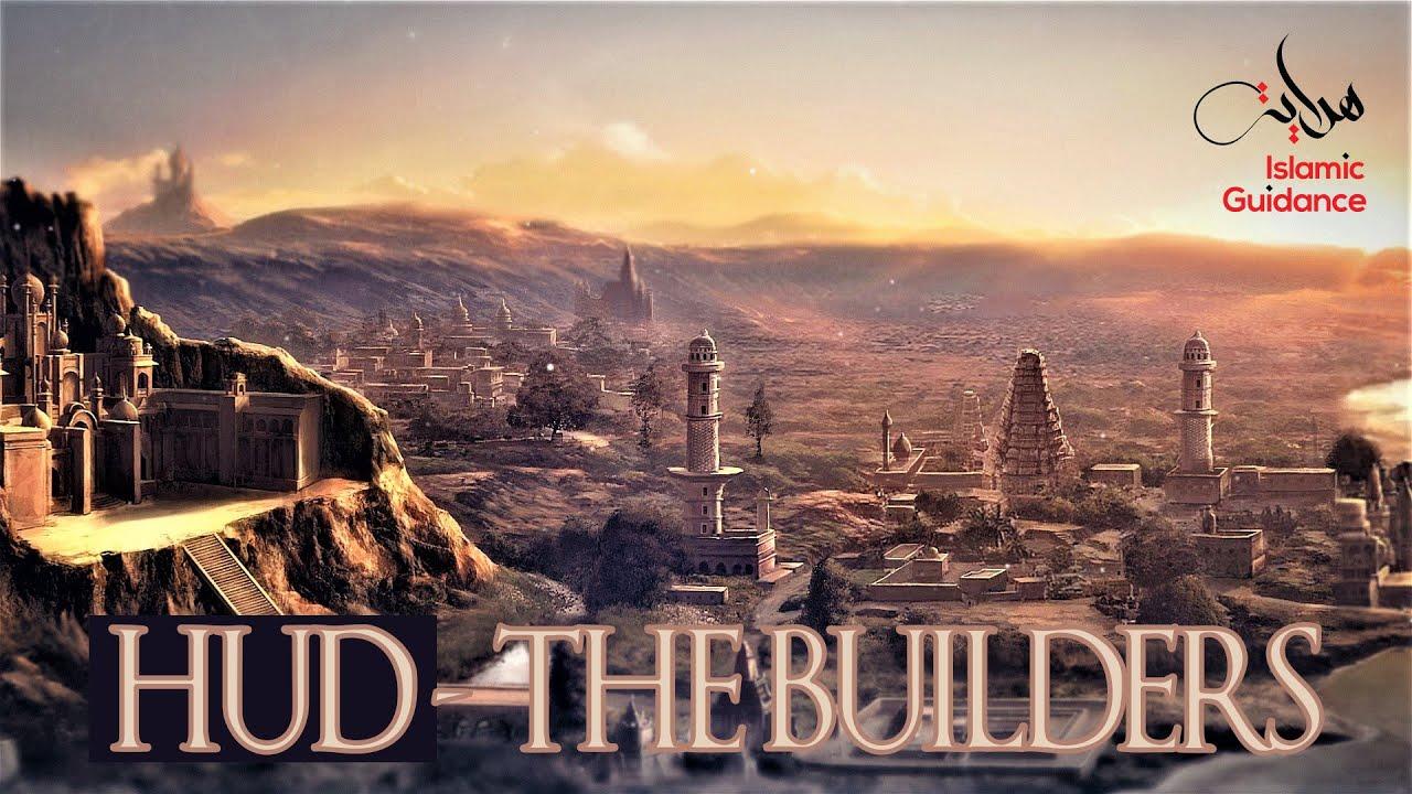 Hud [AS] - The Great Builders
