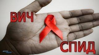 ЧЕСНА РОЗМОВА ПРО ВІЛ / AN HONEST CONVERSATION ABOUT HIV
