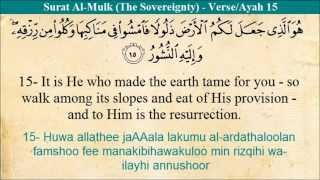 Quran : 67 Al Mulk (The Sovereignty) Arabic and English Translation and Transliteration HD