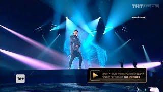 ПЕСНИ, 4 концерт: SLAME – Polaroid