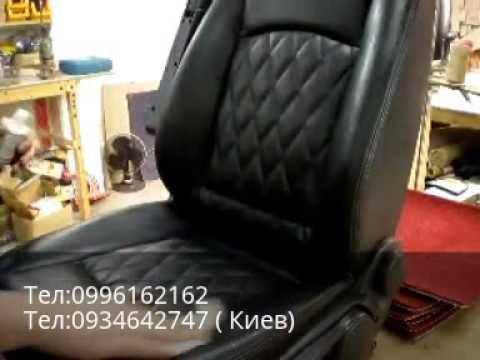 видео: Перетяжка салона автомобиля Киев http://car21.com.ua/.