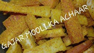 gajar aur mooli ka mix achaar recipe ii gajar mooli ka khatta khatta achaar in hindi