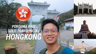 Download Video PERTAMA KALI SOLO TRAVELING KE HONGKONG [香港] Bagian 1-  Reza Alfath #TravelVlog MP3 3GP MP4