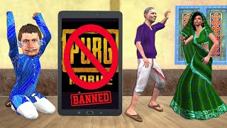 पबजी प्रतिबंधित माता-पिता खुशी PUBG Ban Comedy Video हिदी कहानिय Hindi Kahaniya Stories Funny Video